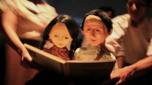 teater boneka
